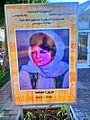 Portrait Aziza Othmana عزيزة عثمانة.jpg
