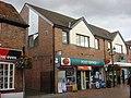 Post Office, Chesham - geograph.org.uk - 1014555.jpg