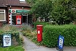 Post Office, Pannal - geograph.org.uk - 1446162.jpg