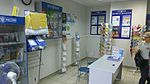 Post office 117335, Moscow, Russia. Main view 2.jpg