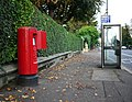 Postbox and telephone box, Malone Road - geograph.org.uk - 1555033.jpg