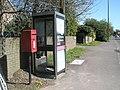 Postbox in Main Road, Yapton - geograph.org.uk - 1245864.jpg