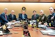 נשיא ארצות הברית דונלד טראמפ צופה בשידור חי של המבצע