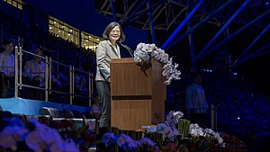 2017 Summer Universiade - Image: President Tsai Ing wen on 2017 Summer Universiade