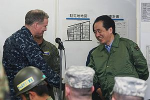 Patrick M. Walsh - with Naoto Kan, Prime Minister (April 11, 2011)