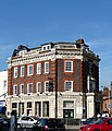 Prince George, High Street - geograph.org.uk - 1639117.jpg