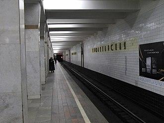 Proletarskaya (Moscow Metro) - Station platform