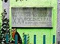Przedszkole wykonali 15 ii - 15 vii 1969 dla uczczenia xv rocznicy prl budowlani warszawy.jpg