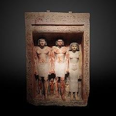 Pseudo groupe of Penmeru-12.1484