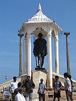 Tourism In Puducherry Wikipedia