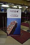 Qatar Airways Inaugural Flight to Faisalabad International Airport 09.jpg