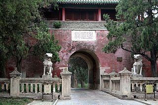 Confucius Cemetery Gate, Qufu