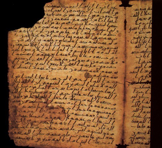 Qur'anic Manuscript - Hijazi script