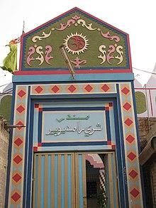 ХРАМ РАМАПИРА TANDOAllAYARr gate.jpg