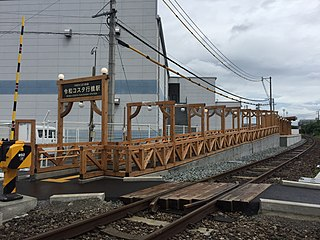 Railway station located in Yukuhashi, Fukuoka
