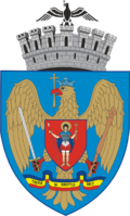 Bucharest coat of arms