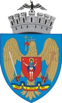 Coat of arms of Bucharest.