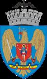 Герб Бухареста