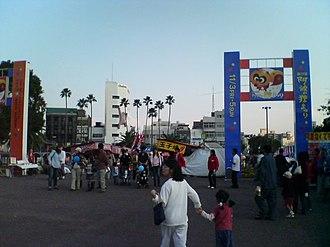 Aibahama Park - The grounds for the Awa no Tanuki Festival (November 5, 2006)