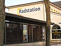 Radstation4147.JPG