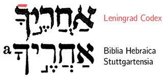 Biblia Hebraica Stuttgartensia - Image: Rafe ML BHS