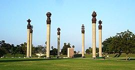 Rajiv Gandhi Memorial blast site