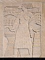 Ramsey County Courthouse bas-relief 2.jpg