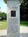 Raoul Wallenberg memorial in Budapest 13 3.jpg