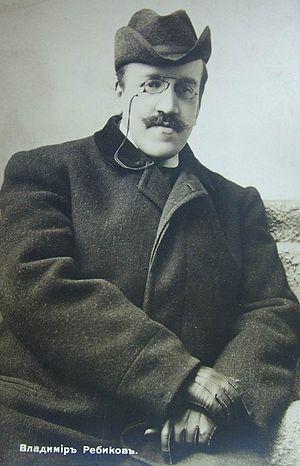 Vladimir Rebikov - Vladimir Rebikov, Postcard, (1910)
