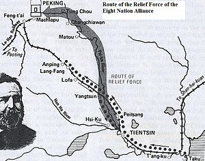 Battle of Peking (1900) - The route of the Eight-Nation Alliance force to relieve the Siege of the Legations In Peking, August 1900.