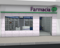 Render Farmacia 06-7.png