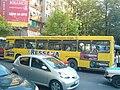 Ressana Bus in Skopje.JPG