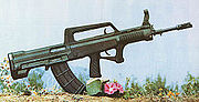 QBZ-95 (China), using 5.8x42mm rounds. Adopted in 1995.