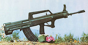 95式自動歩槍 wikipedia