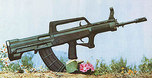 Norinco - Norinco-designed QBZ-95 rifle.