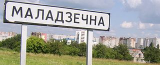 Maladzyechna,  Minsk, Belarus