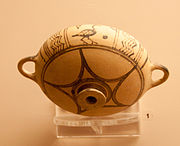 Rodhian bird-bowl.jpg