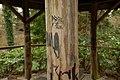 Rombergpark-100330-11353-Graffiti.jpg