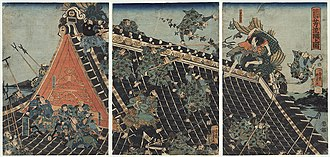 Edo period police - Edo period wood block print showing police wearing chain armour under their kimono, and using jutte, sasumata, sodegarami, and tsukubo to capture criminals on a roof top.
