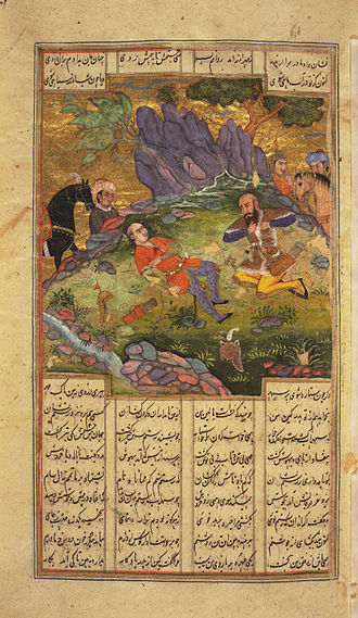 Rostam - Rostam mourning Sohrab. Persian miniature.