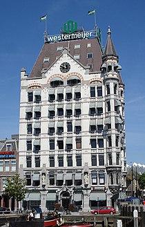 Rotterdam wittehuis.jpg