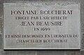 Rue Turenne-Fontaine Boucherat-1.JPG