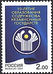 Russia stamp 2001 № 717.jpg