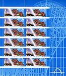 Russia stamp 2009 № 1344.jpg