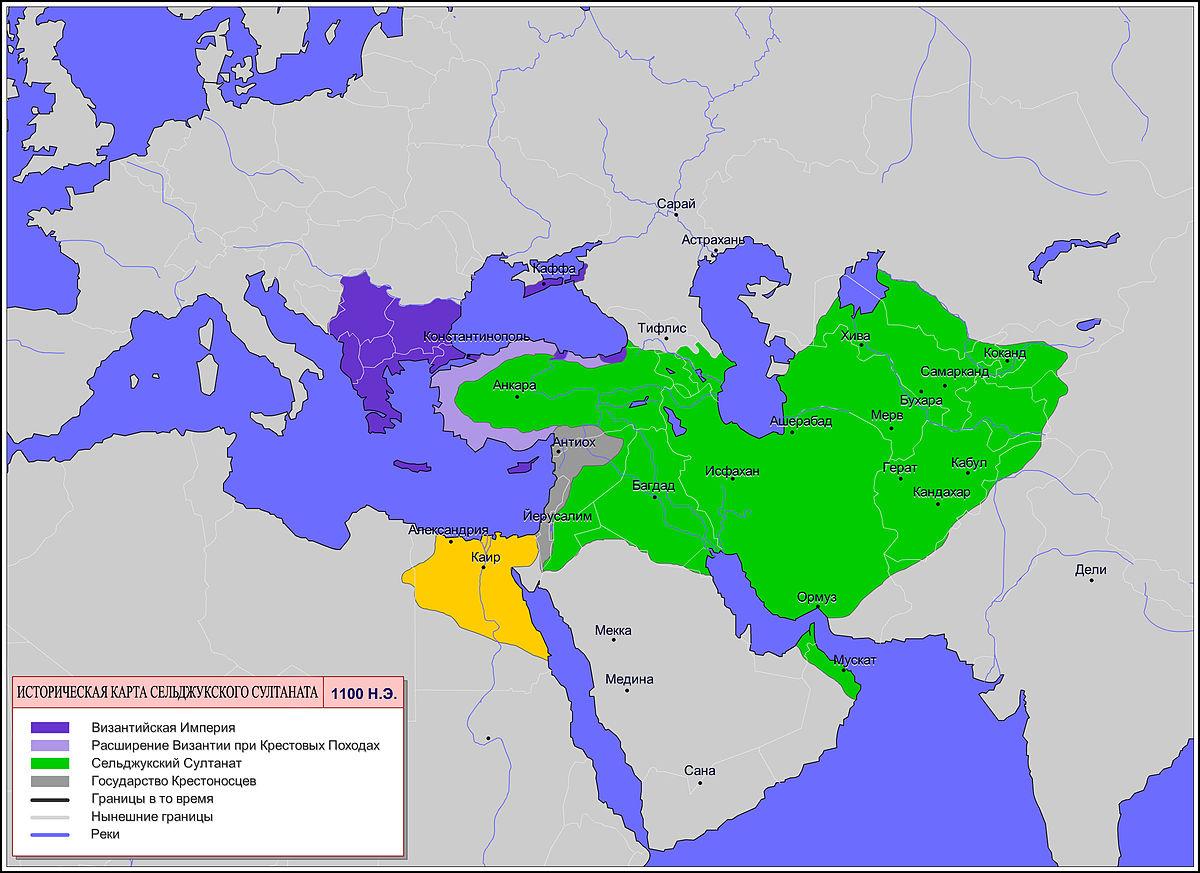 Сельджуки — Википедия