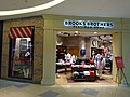 SG Singapore HarbourFront Centre May-2015 DSF shop Brooks Brothers clothing.jpg