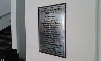 Lalith Athulathmudali - SLIIT Lalith Athulathmudali Auditorium Commemorative Plaque.