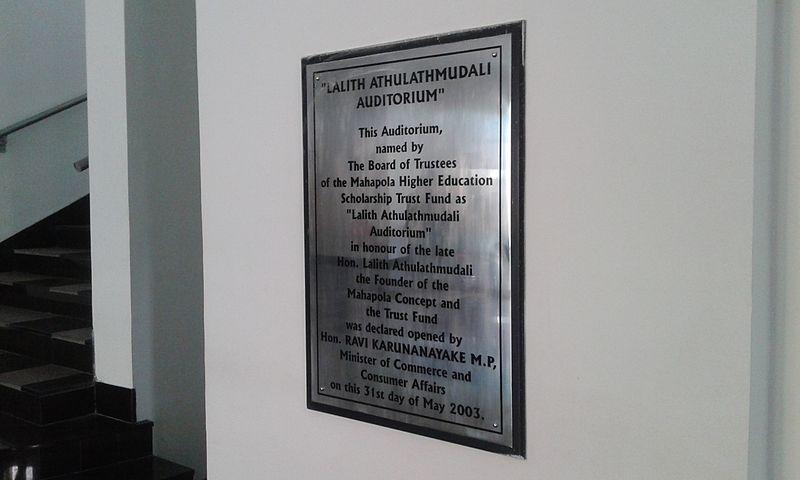 File:SLIIT Lalith Athulathmudali Auditorium Commemorative Plaque.jpg