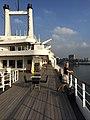 SS Rotterdam Lido deck side.jpg
