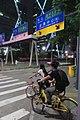 SZ 深圳 Shenzhen 福田 Futian 金田路 Jintian Road public bike riders crossway night October 2017 IX1 福華三路 Fuhua 3rd Road.jpg